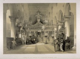 Chapel of the Convent of St. Catharine on Mount Sinai - The Holy Land