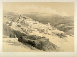 Convent of the Terra Santa , Nazareth - The Holy Land