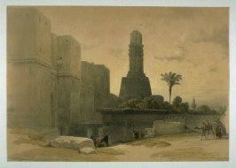 Gate of Victory and Minaret of the Mosque El Hakim - Egypt