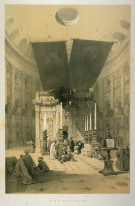 Shrine of the Holy Sepulchre- The Holy Land