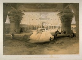View from under the Portico of the Temple of Edfou - Egypt