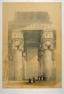 View from under the Portico if the Temple of Dendera - Egypt
