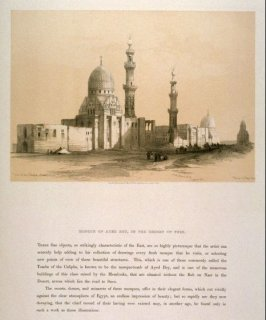 Mosque of Ayed Bey, In the Desert of Suez - Egypt