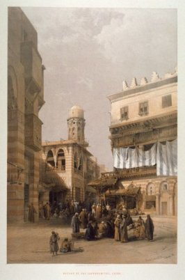 Bazaar of the Coppersmiths, Cairo - Egypt