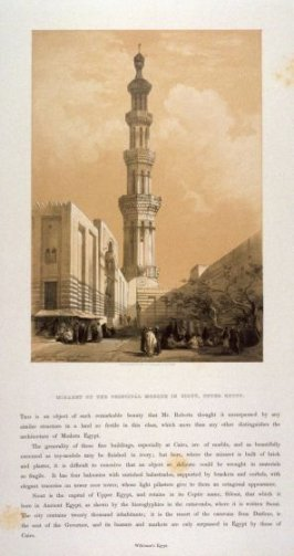 Minaret of the Principal Mosque in Siout - Egypt