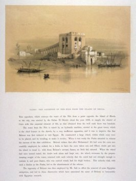 Cairo: the Aquaduct of the Nile from the Island of Rhoda - Egypt