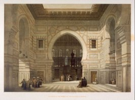 Interior of the Mosque of the Sultan - Egypt