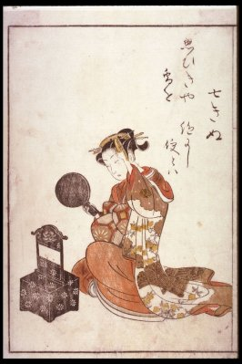 Nanaginu, from the series A Picture Book of Beautiful Women of the Green Houses (Ehon seiro bijin awase)