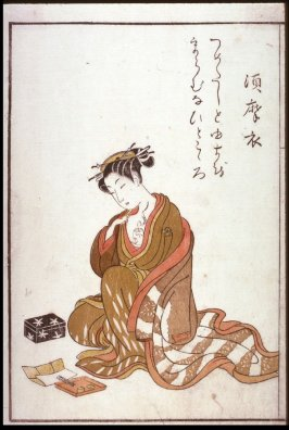 Sumaginu, from the series A Picture Book of Beautiful Women of the Green Houses (Ehon seiro bijin awase)