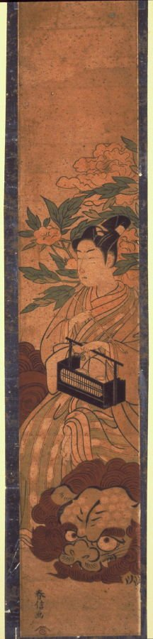 Young Man Seated on a Hori, the right panel of a diptych