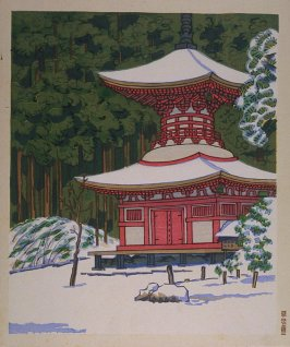 An Old Pagoda under Snow