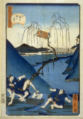 The Willow Tree Well at Outer Sakurada, no. 44 in the series Comic Incidents at Famous Places in Edo (Edo meisho dogi zukushi)