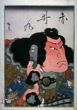 Mimasu Daigoro IV as Kijomaru , leftpanel of a triptych with Ichikawa Ebizo V as Ono no Imoko, and Kataoka Ichizo I as Akaimaru in Shitenoji garan
