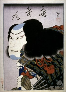 Kataoka Ichizo I as Akaimaru ,right panel of a triptych with Mimasu Daigoro IV as Kijomaru and Ichikawa Ebizo V as Ono no Imoko in Shitenoji garan