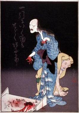 Actors as the Ghost of Oiwa(probably played by Onoe Kikugoro III) and a Frightened Priest in the play Irohagana yotsuya kaidan