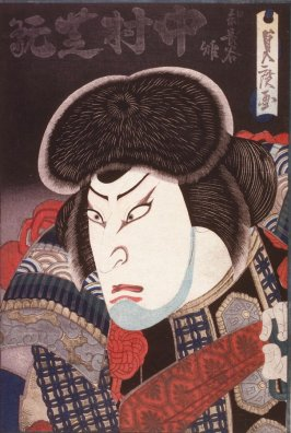The Actor Nakamura Shikan II as Ki no Haseo, from an untitled series of bust portraits of actors