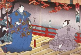 "The Actors Jitsukawa Insaburō as Sasahara Sanmannosuke and Kataoka Gado as the Ghost of Sasahara Kurando in Act III of the Play ""Oguri no shikishi"""