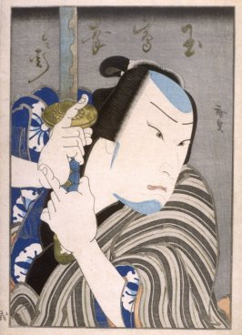 Kataoka Gado as Tamashima Kohei and Ichikawa Ebizo as Nippon Daemon in scene from the play Akiba Gongen, as performed at the Chikugo Theater in Osaka 5/1849