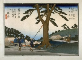 Samegai, pl.62 from a quarter-block copy of Sixty-nine Stations of the Kiso Highway (Kisokaido rokujukyu tsui)