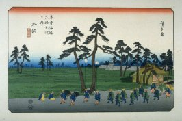 Kano, pl. 54 from a facsimile edition of Sixty-nine Stations of the Kiso Highway (Kisokaido rokujukyu tsui)