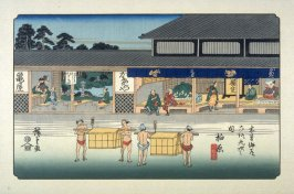 Kashiwabara, pl.61 from a facsimile edition of Sixty-nine Stations of the Kiso Highway (Kisokaido rokujukyu tsui)