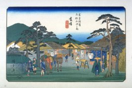 Bamba, pl.63 from a facsimile edition of Sixty-nine Stations of the Kiso Highway (Kisokaido rokujukyu tsui)