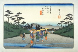 Kusatsu, pl.69 from a facsimile edition of Sixty-nine Stations of the Kiso Highway (Kisokaido rokujukyu tsui)