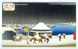 Tankanawa Yoru no Yuki (A Snow Evening at Takanawa) - Pl. A from the portfolio Eight Snow Scenes in the Eastern Capital