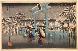 Gion Shrine in the Snow (Gionsha setchū), from the series Famous Places in Kyoto (Kyōto meisho no uchi)