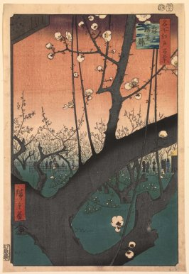 The Plum Orchard at Kameido (Kameido Umeyashiki), no. 30 from the series One Hundred Views of Famous Places in Edo (Meisho Edo hyakkei)