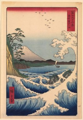 The Satta Coast in Suruga Province (Suruga Satta kaijō), from the series Thirty-Six Views of Mount Fuji (Fuji sanjūrokkei)