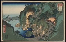 Kamewari Pass, Echigo Province from the series Mountains and Seas Compared to Wrestlers