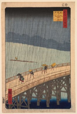 Evening Rain at Atake on the Great Bridge (Ōhashi Atake no yūdachi), no. 52 from the series One Hundred Views of Famous Places in Edo (Meisho Edo hyakkei)