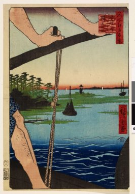 Haneda Ferry and Benten Shrine (Haneda no watashi Benten no yashiro), no. 72 from the series One Hundred Views of Famous Places in Edo (Meisho Edo hyakkei)
