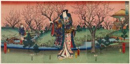 The Plum Orchard, from the series Elegant Prince Genji (Fūryū Genji)