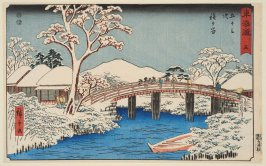Hodogaya, no. 5 from the series Fifty-three Stations of the Tokaido (Tokaido gojusantsugi)