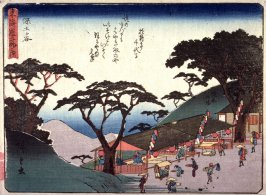 Hodogaya, no. 5 from a series of Fifty-three Stations of the Tokaido (Tokaido gojusantsugi)