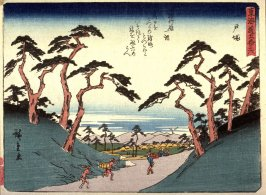 Totsuka, no. 6 from a series of Fifty-three Stations of the Tokaido (Tokaido gojusantsugi)