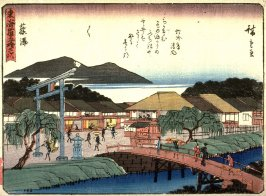 Fujisawa, no. 7 from a series of Fifty-three Stations of the Tokaido (Tokaido gojusantsugi)
