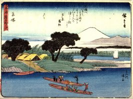 Hiratsuka, no. 8 from a series of Fifty-three Stations of the Tokaido (Tokaido gojusantsugi)