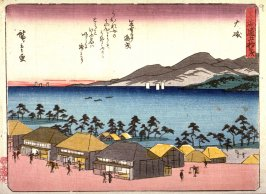 Oiso, no. 9 from a series of Fifty-three Stations of the Tokaido (Tokaido gojusantsugi)