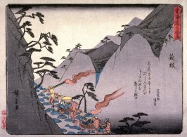 Hakone, no. 11 from a series of Fifty-three Stations of the Tokaido (Tokaido gojusantsugi)