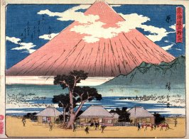 Hara, no. 14 from a series of Fifty-three Stations of the Tokaido (Tokaido gojusantsugi)