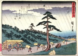 Futagawa, no. 34 from a series of Fifty-three Stations of the Tokaido (Tokaido gojusantsugi)