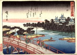 Yoshida, no. 35 from a series of Fifty-three Stations of the Tokaido (Tokaido gojusantsugi)