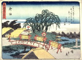 Goyu, no. 36 from a series of Fifty-three Stations of the Tokaido (Tokaido gojusantsugi)