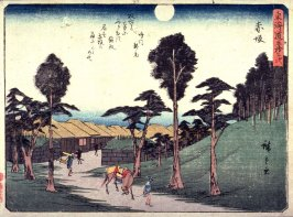 Akasaka, no. 37 from a series of Fifty-three Stations of the Tokaido (Tokaido gojusantsugi)