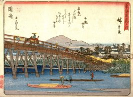 Okazaki, no. 39 from a series of Fifty-three Stations of the Tokaido (Tokaido gojusantsugi)