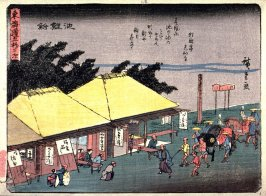 Chiryu, no. 40 from a series of Fifty-three Stations of the Tokaido (Tokaido gojusantsugi)