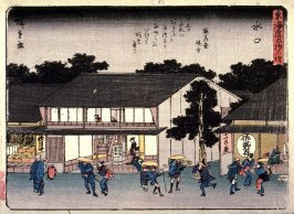 Minakuchi, no. 51 from a series of Fifty-three Stations of the Tokaido (Tokaido gojusantsugi)